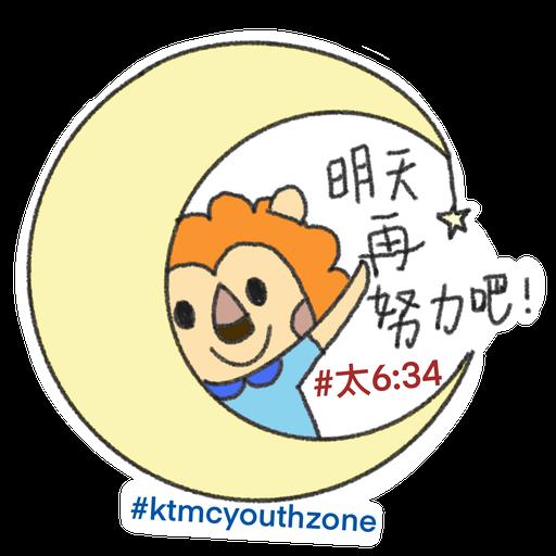 KTMC打氣包4 - Sticker 7