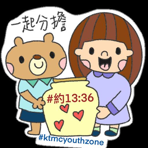 KTMC打氣包4 - Sticker 6