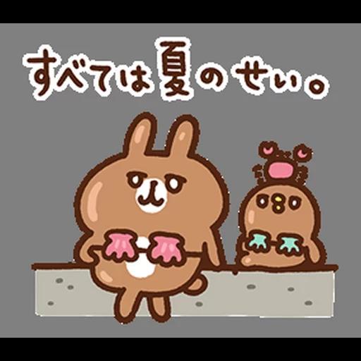 kanahei summer - Sticker 12