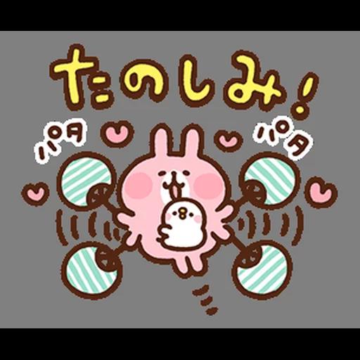 kanahei summer - Sticker 3