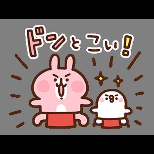 kanahei summer - Sticker 7
