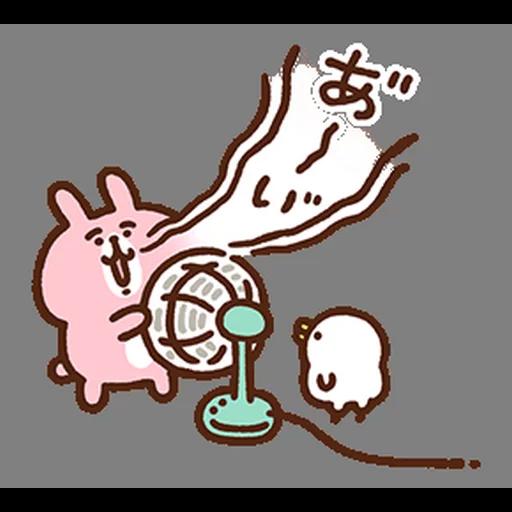 kanahei summer - Sticker 6