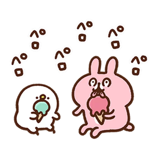 kanahei summer - Sticker 9
