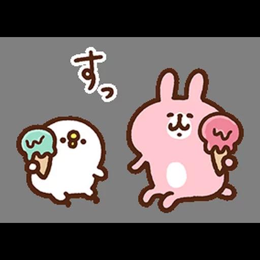 kanahei summer - Sticker 10