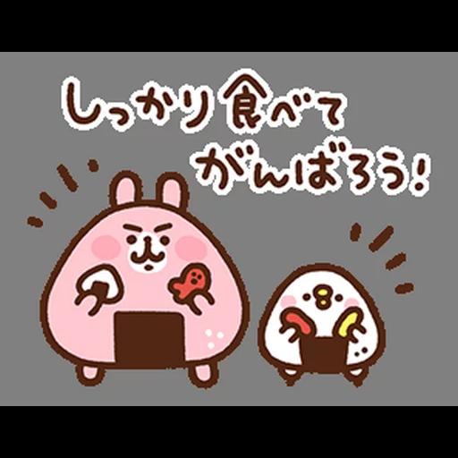 kanahei summer - Sticker 5