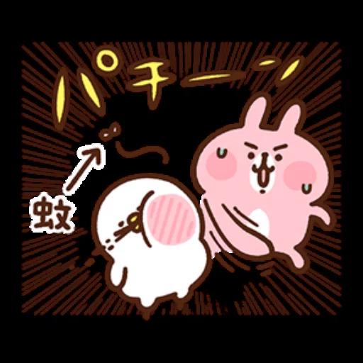 kanahei summer - Sticker 13
