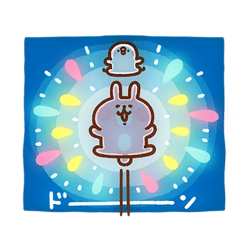 kanahei summer - Sticker 8