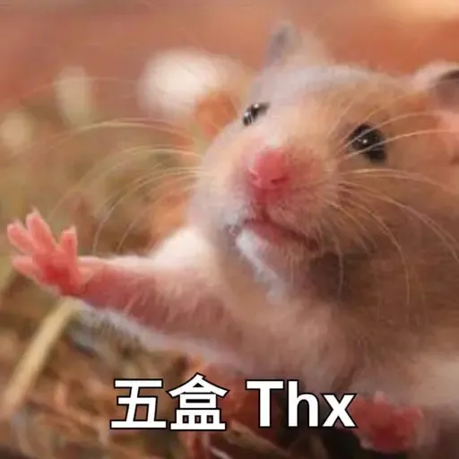 sbb HK Hamster - Sticker 4
