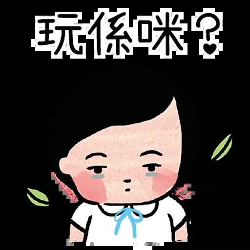 ?????? - Sticker 25