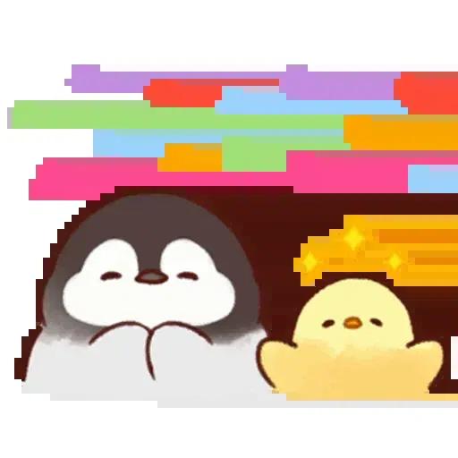 chick pio (N)(Second pack) - Sticker 12