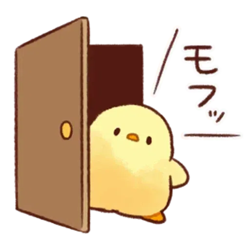 chick pio (N)(Second pack) - Sticker 3