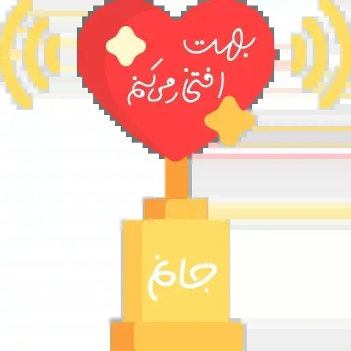 Darhambarham - Sticker 24