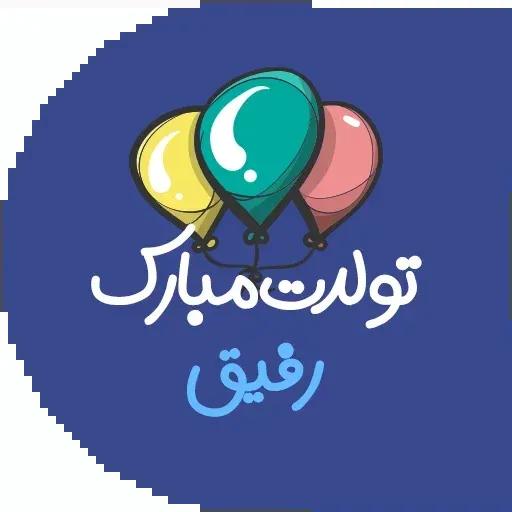 Darhambarham - Sticker 9