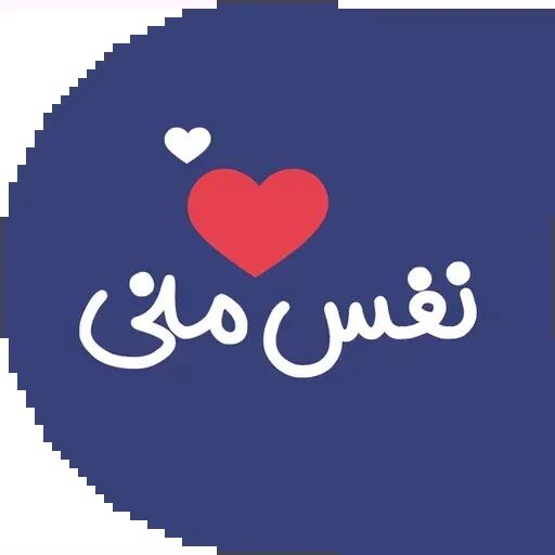 Darhambarham - Sticker 4