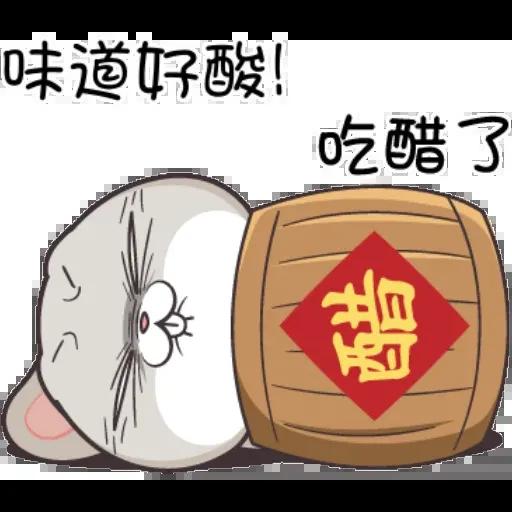 好想兔隨你填 - Sticker 10