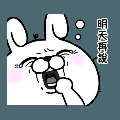 Rabbit100% - Sticker 14