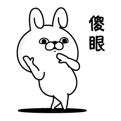 Rabbit100% - Sticker 15