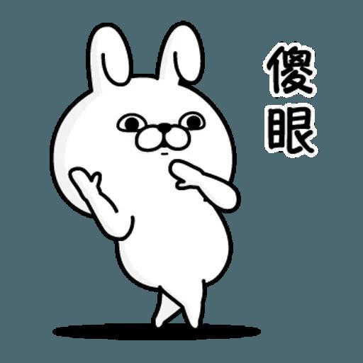 Rabbit100% - Sticker 15