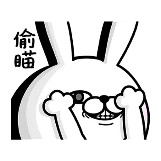 Rabbit100% - Sticker 5