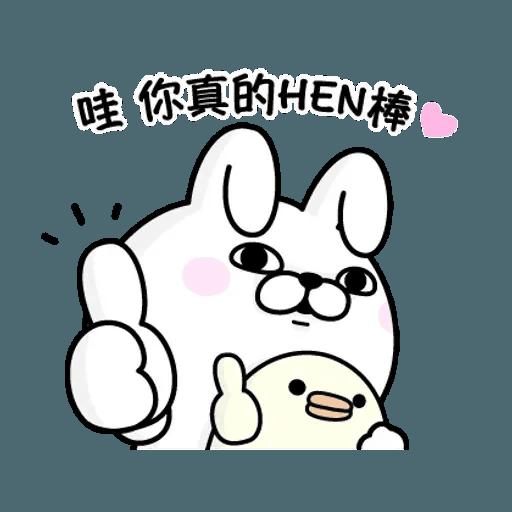 Rabbit100% - Sticker 18