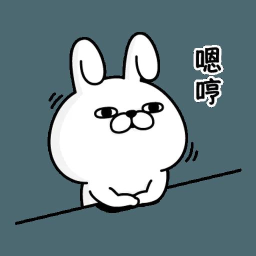 Rabbit100% - Sticker 13