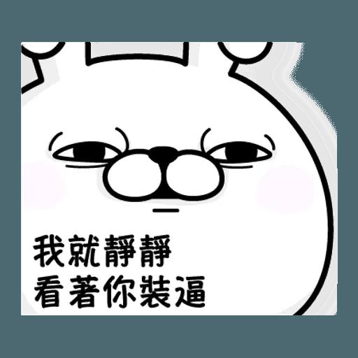 Rabbit100% - Sticker 17