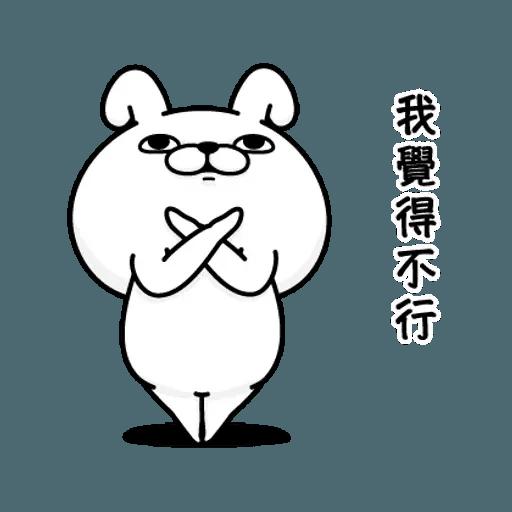 Rabbit100% - Sticker 7