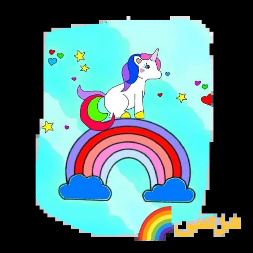 یونیکورن بامزه - Sticker 16