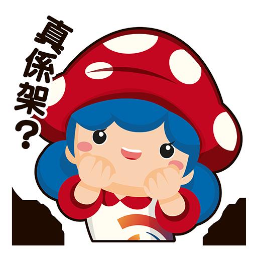 Glu仔glu女陪你抗高血糖  - Sticker 5