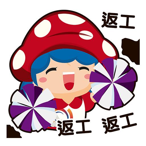 Glu仔glu女陪你抗高血糖  - Sticker 6