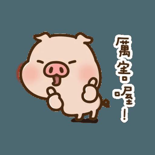 豬豬寶貝 - Sticker 14