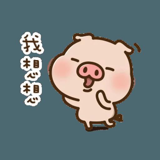 豬豬寶貝 - Sticker 21