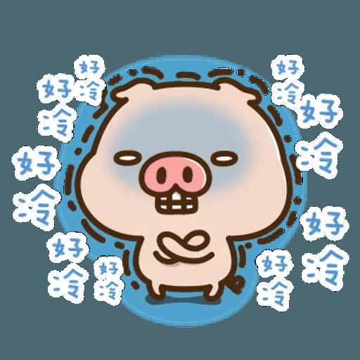 豬豬寶貝 - Sticker 5