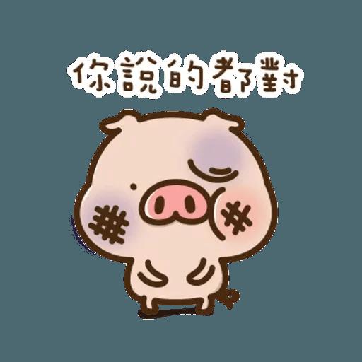 豬豬寶貝 - Sticker 3