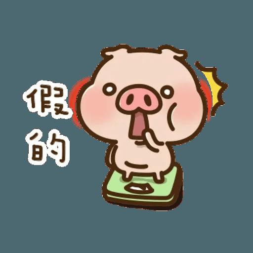 豬豬寶貝 - Sticker 11