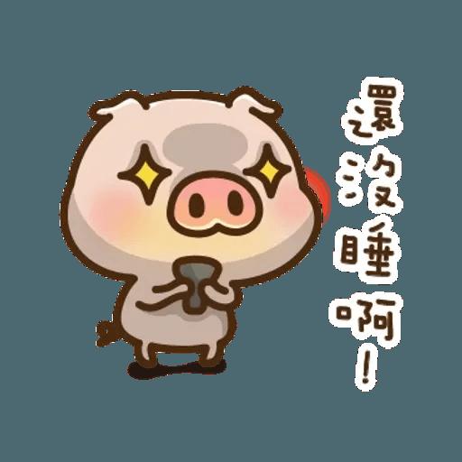 豬豬寶貝 - Sticker 8