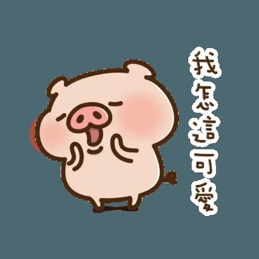豬豬寶貝 - Sticker 18