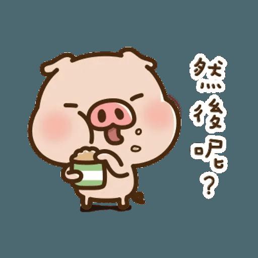 豬豬寶貝 - Sticker 23