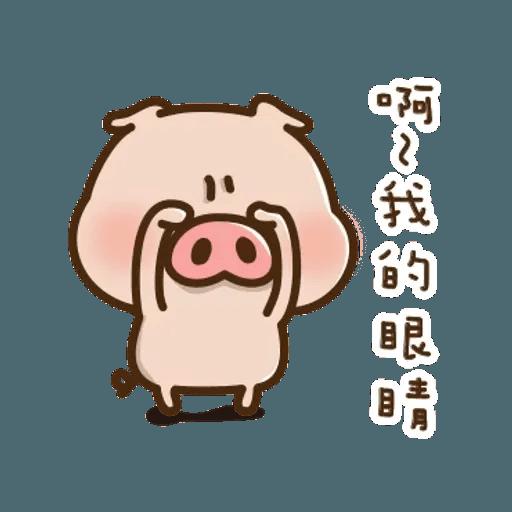 豬豬寶貝 - Sticker 19