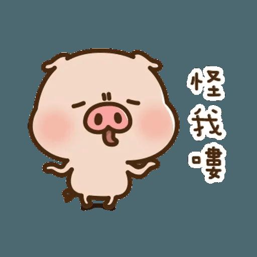 豬豬寶貝 - Sticker 7