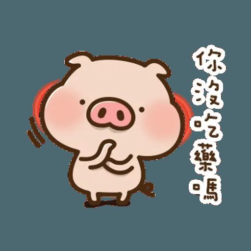 豬豬寶貝 - Sticker 13