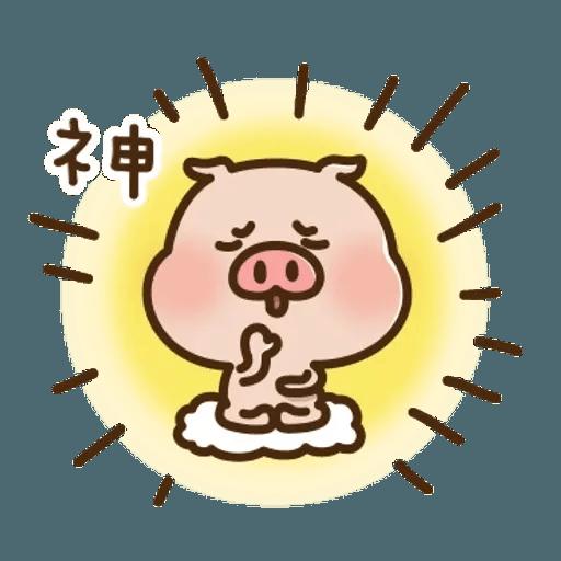 豬豬寶貝 - Sticker 15