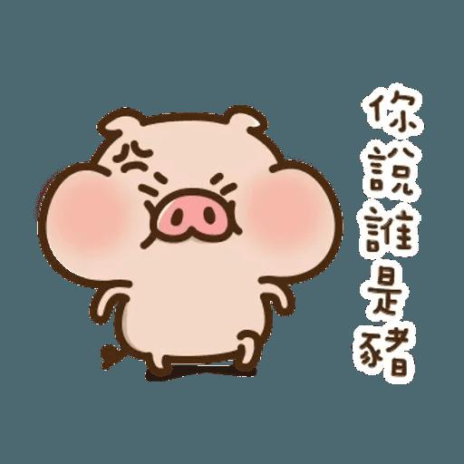 豬豬寶貝 - Sticker 12