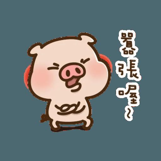 豬豬寶貝 - Sticker 6