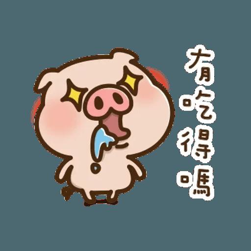 豬豬寶貝 - Sticker 22