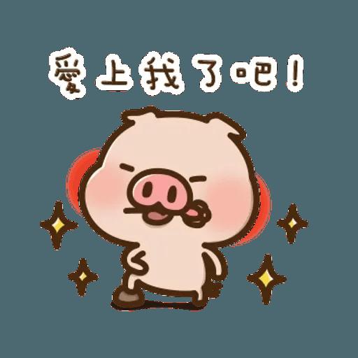 豬豬寶貝 - Sticker 10