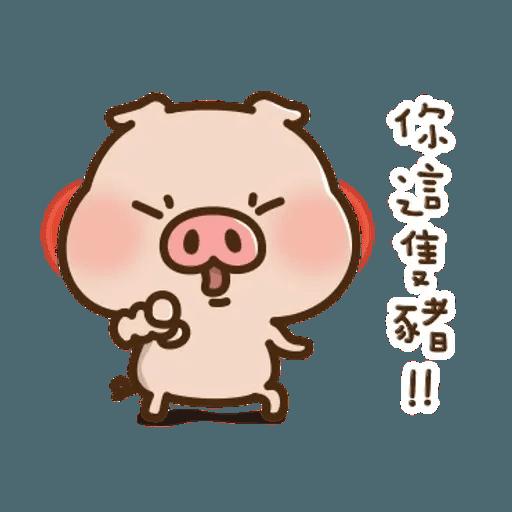 豬豬寶貝 - Sticker 4