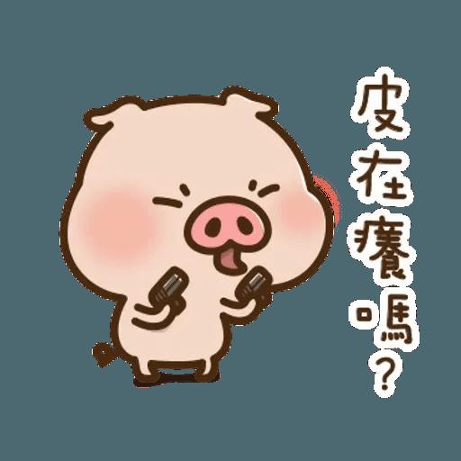 豬豬寶貝 - Sticker 24