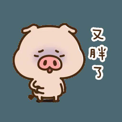 豬豬寶貝 - Sticker 17