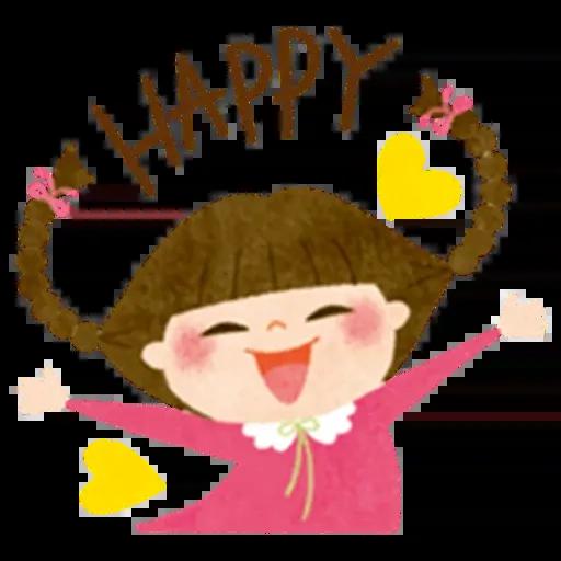 Lovelyfriend - Sticker 1